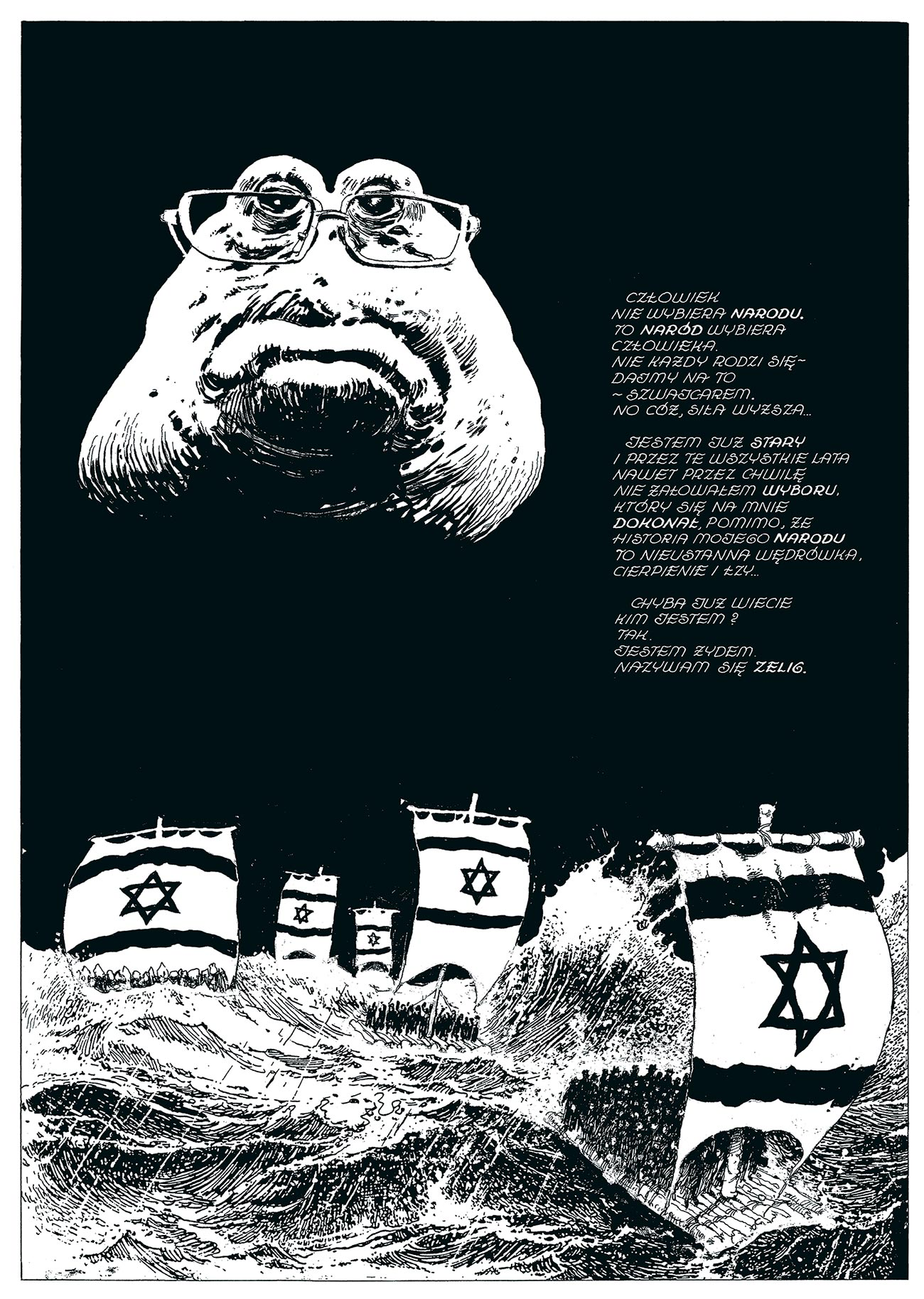 © Krzysztof Gawronkiewicz | Achtung Zelig! Druga wojna | One of the comics pages. The album was also published in the French and Dutch language version. | Story: Krystian Rosenberg. | Published by: Kultura Gniewu, Zin Zin Press, 2004; Casterman, 2005. | 1992
